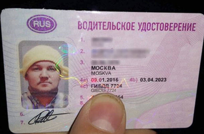 Russia driving licence